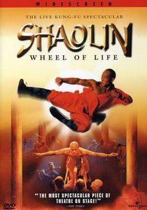 Shaolin Wheel of Life