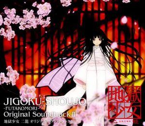 Jigoku Shoujo Futakomori 2 (Original Soundtrack) [Import]