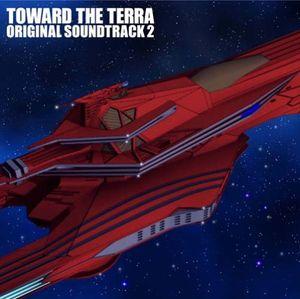 Toward the Terra Original Soundtrack 2 (Original Soundtrack) [Import]