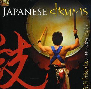 Japanese Drums