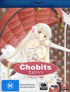 Chobits Collection [Import]