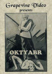 Ten Days That Shook the World (1927)