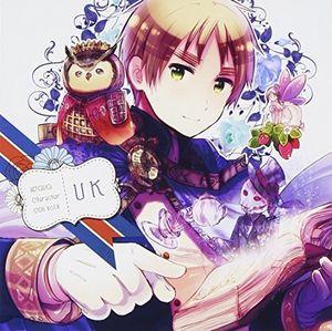 Hetalia Character CD 2 Vol.4 (Original Soundtrack) [Import]