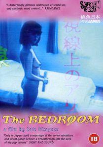 Bedroom (1992)