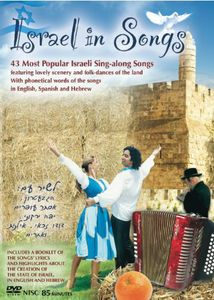 Israel in Song
