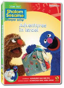 Shalom Sesame 2010 #12: Adventures in Israel