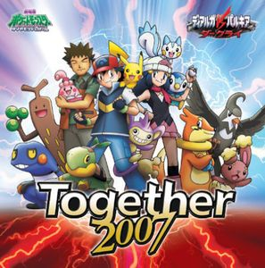 Pocket Monster: Together 2007 (Original Soundtrack) [Import]