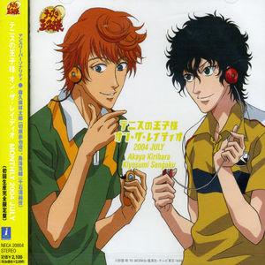 Prince of Tennis 2004 July (Original Soundtrack) [Import]