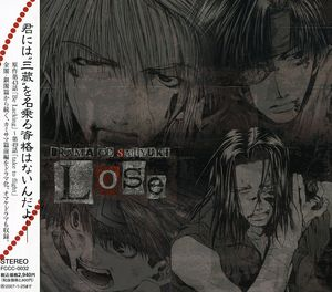 Saiyuki Lose: Kamisama-Hen Part 1 (Original Soundtrack) [Import]