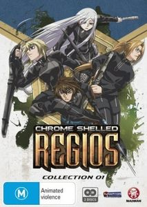 Chrome Shelled Regios Collection 1 [Import]
