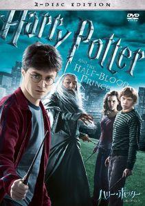 Harry Potter & the Half-Blood Prince [Import]