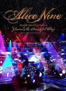 Alive Nine [Import]