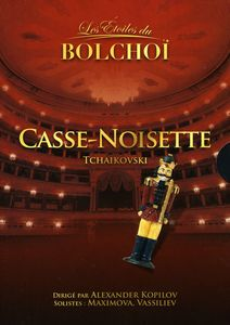 Casse Noisettes [Import]
