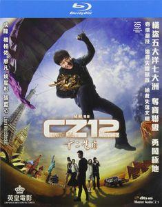 CZ12 (2013) [Import]
