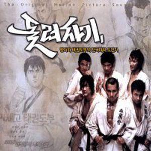 Taekwon Boys (Original Soundtrack) [Import]