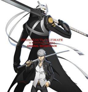 Persona4 the Ultimate in Mayonaka Arina (Original Soundtrack) [Import]