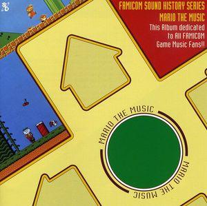 Mario the Music [Import]