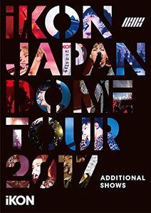 Ikon Japan Dome Tour Tsuika Kouen [Import]