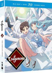 Tsugumomo: The Complete Series