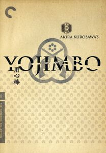 Yojimbo (Criterion Collection)