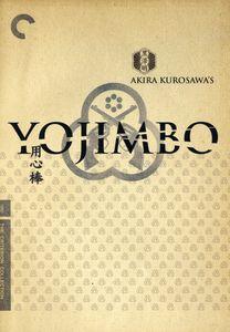 Yojimbo (Criterion Collection)