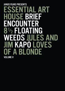 Essential Art House: Volume 5