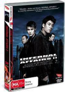 Infernal Affairs II [Import]