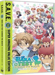 Baka & Test: Season Two - S.A.V.E.
