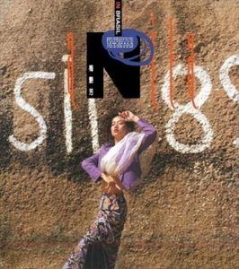 Brazil 89 / LTD 180G Remastered Vinyl [Import] , Anita Mui
