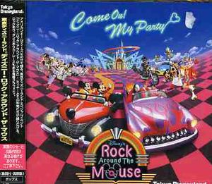 Disney - Tokyo Disneyland Rock Around /  Various [Import]