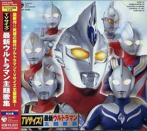 TV Size (Saishin Ultraman Thema) (Original Soundtrack) [Import]
