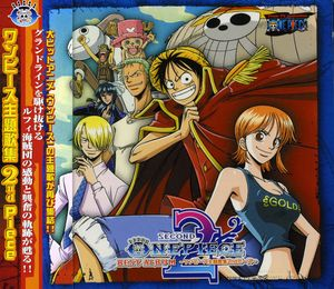 One Piece Best Album 2 /  Various [Import]