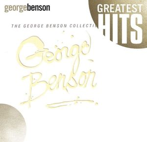 The George Benson Collection