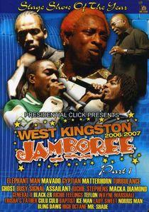 West Kingston Jamboree 2006 2007 1