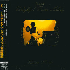 Delightful Piano Melody [Import]