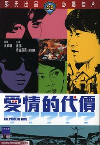 Movie [Import]