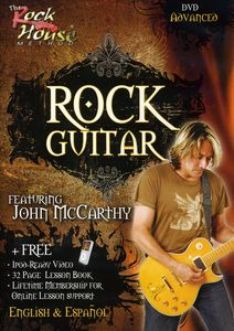 Learn Rock Guitar: Advanced