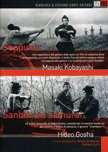 Seppuku-Sambiki No Samurai [Import]