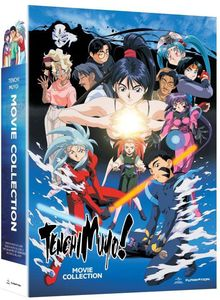 Tenchi Muyo!: Movie Collection