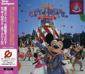 Disnsy - Tokyo Disneyland /  Various [Import]