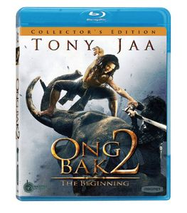 Ong Bak 2: The Beginning