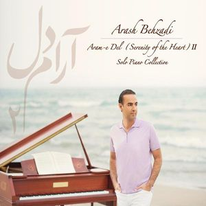 Aram-E Del 2: Serenity of Heart