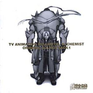 Fullmetal Alchemist (Original Soundtrack) [Import]