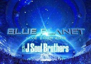 Live Tour 2015: Blue Planet [Import]