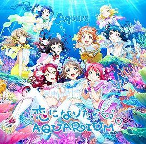 Koi Ni Naritai Aquarium (Original Soundtrack) [Import]