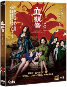 Bold The Corrupt & The Beautiful [Import]