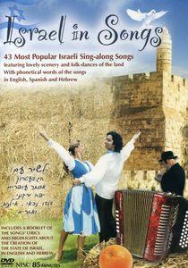 Israel in Songs