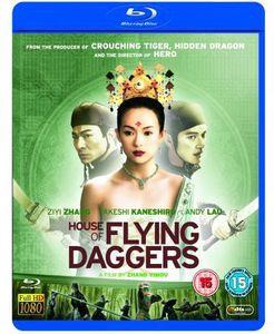 House of Flying Dagg [Import]