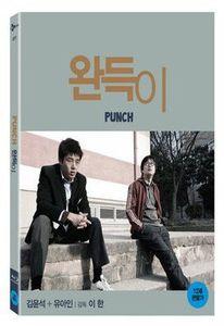 Punch [Import]