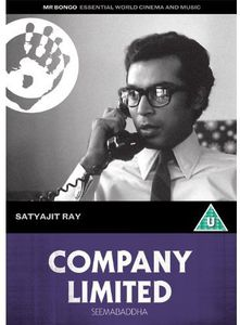 Company Limited [Import]